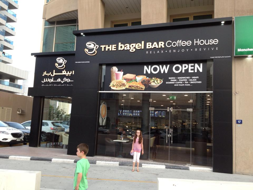 Coffee-Franchise-Pakistan-For-Sale