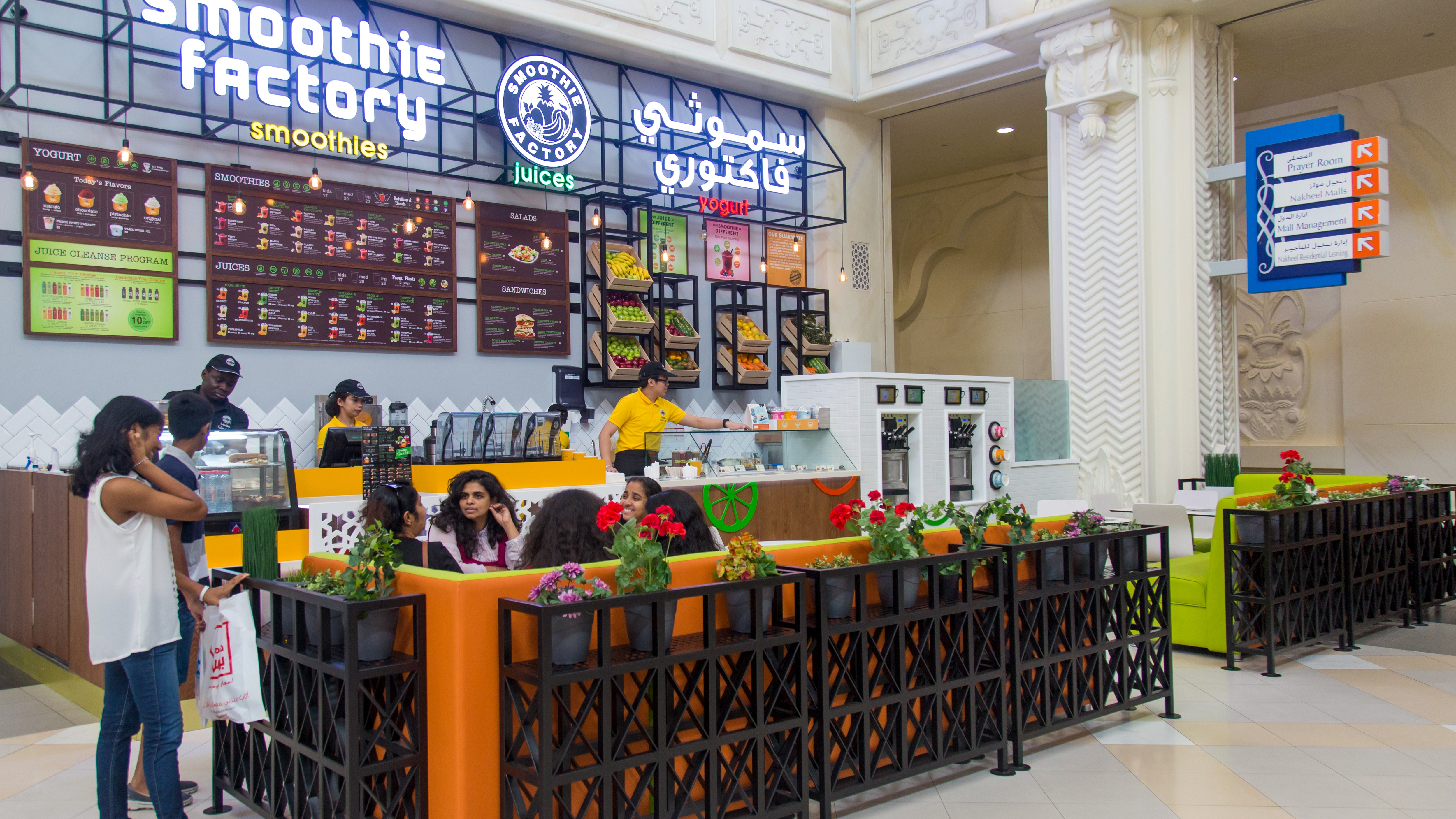 Smoothie-Factory-Franchising-Pakistan