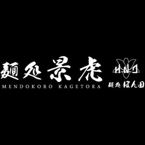 Kagetora-Chinese-Food-Franchise-Pakistan
