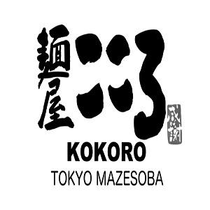 Kokoro-Tokyo-Mazesoba-Franchise-Opportunities-Pakistan