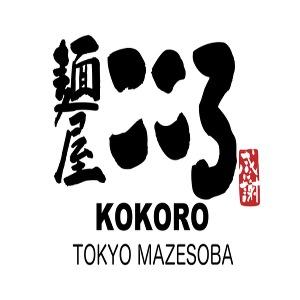 Kokoro-Tokyo-Mazesoba-Franchise-Pakistan
